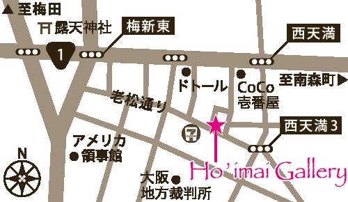 ホイマイギャラリー地図
